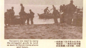 Sampans are used to carry smuggled goods to land.